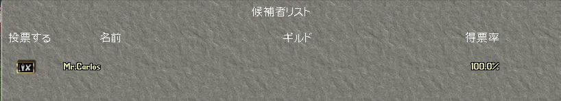 wkkgov200608_06.jpg