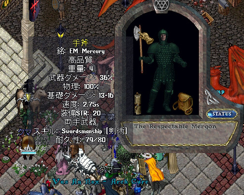 wkkgov200615_02.jpg