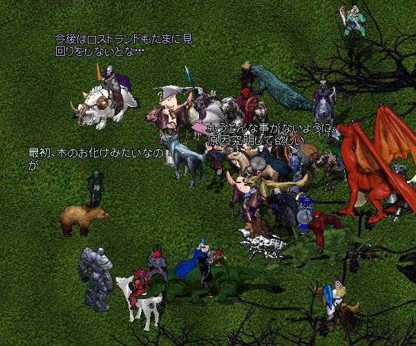 wkkgov200615_08.jpg