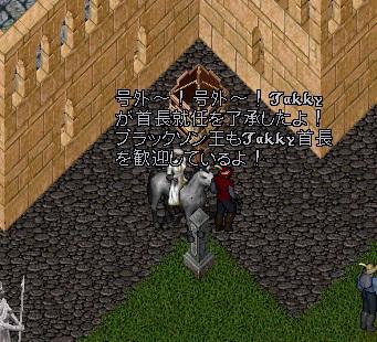 wkkgov200615_12.jpg