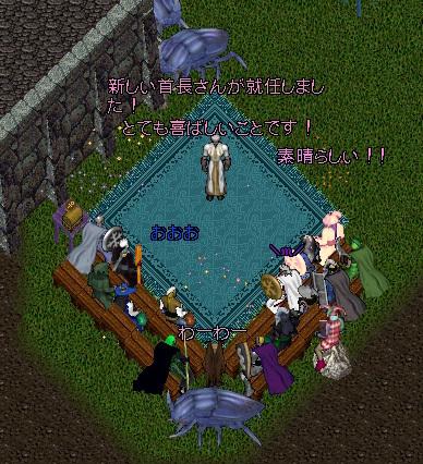 wkkgov200624_01.jpg