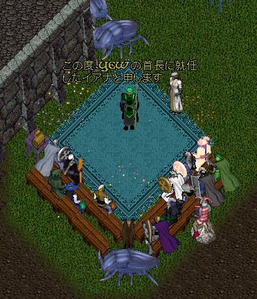 wkkgov200624_02.jpg