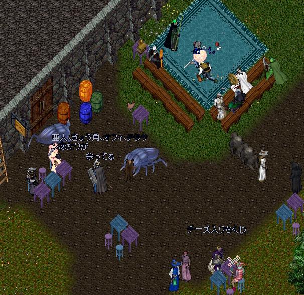 wkkgov200624_06.jpg