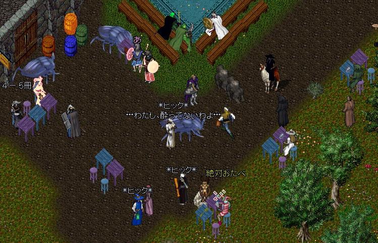 wkkgov200624_08.jpg