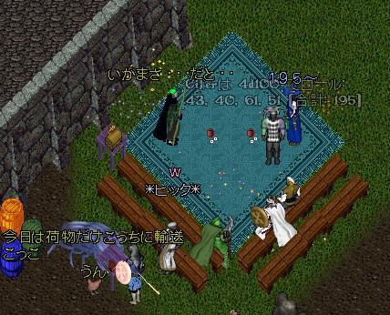 wkkgov200624_10.jpg