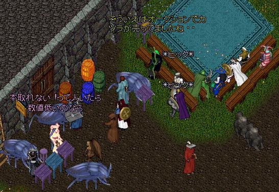 wkkgov200624_11.jpg