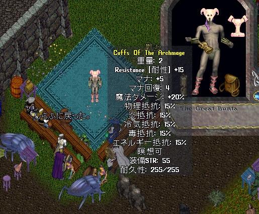 wkkgov200624_12.jpg