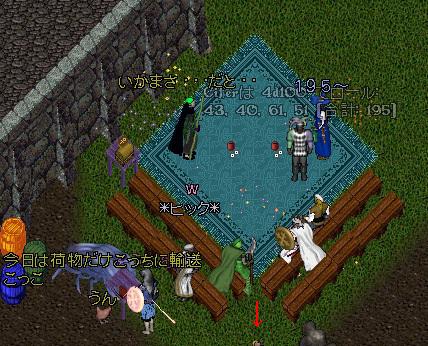 wkkgov200624_20.jpg