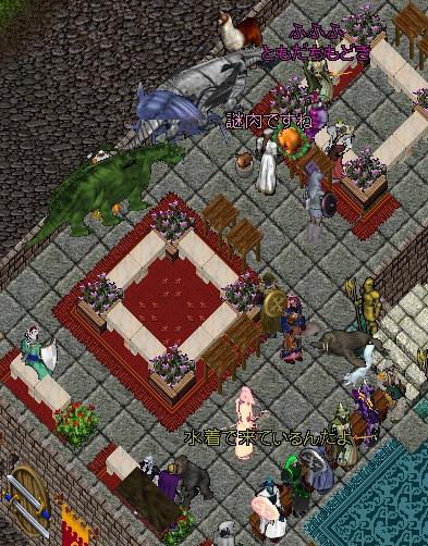 wkkgov200724_08.jpg