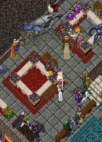 wkkgov200724_09.jpg