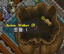wkkgov200724_10.jpg