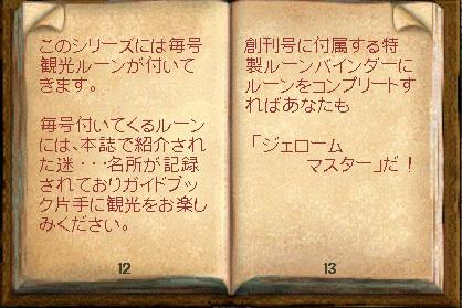 wkkgov200724_11.jpg