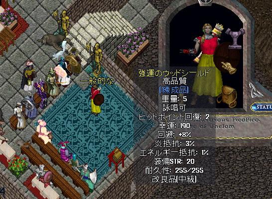 wkkgov200724_16.jpg