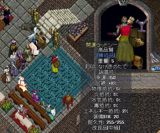 wkkgov200724_17.jpg