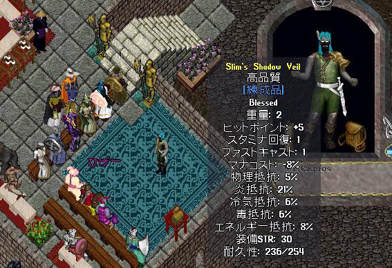 wkkgov200724_22.jpg