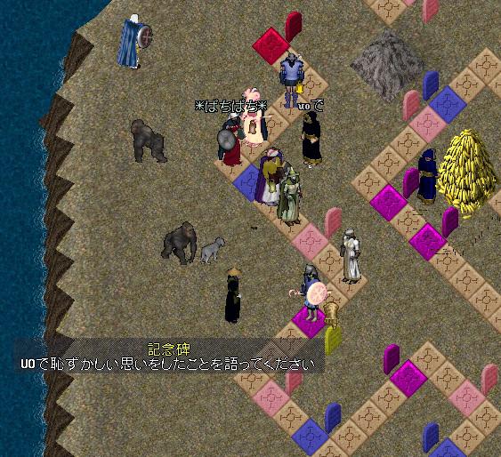 wkkgov200726_03.jpg