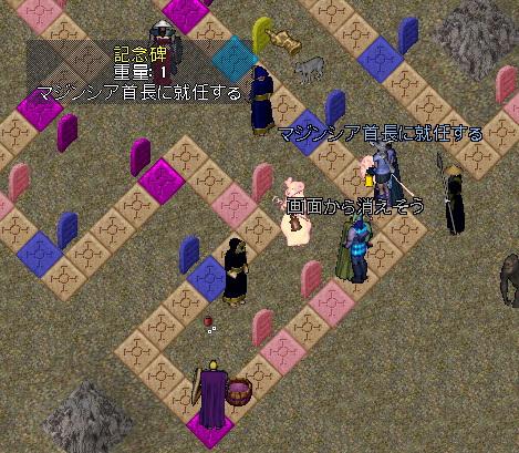 wkkgov200726_06.jpg