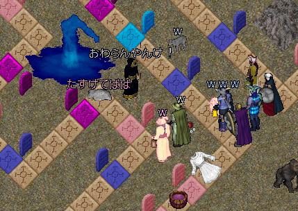 wkkgov200726_11.jpg