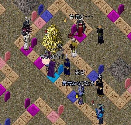 wkkgov200726_12.jpg