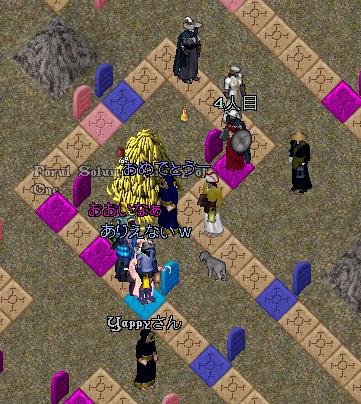 wkkgov200726_14.jpg