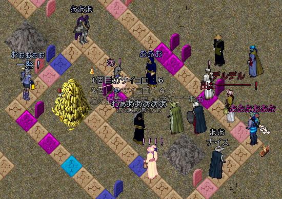 wkkgov200726_19.jpg