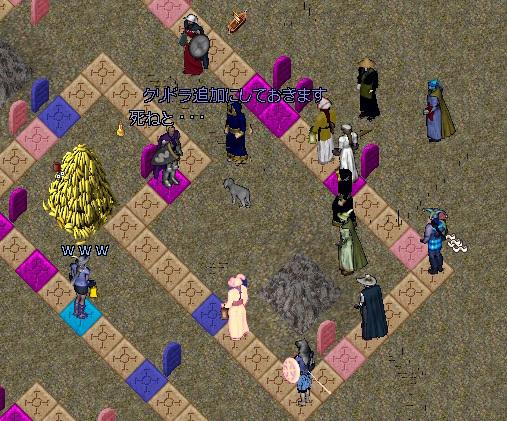 wkkgov200726_23.jpg