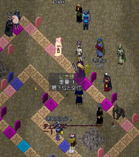 wkkgov200726_33.jpg
