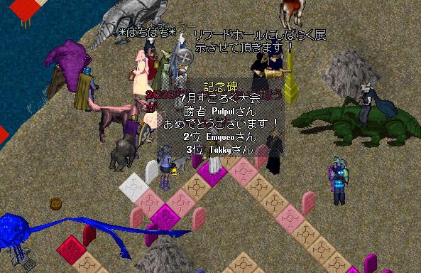 wkkgov200726_43.jpg