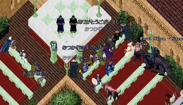 wkkgov200726_44.jpg