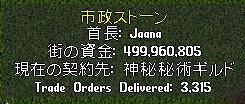 wkkgov200801_04.jpg