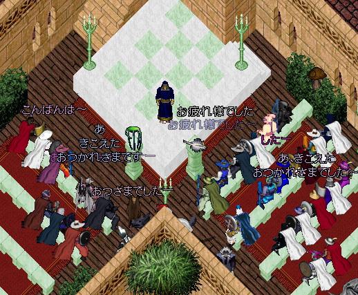 wkkgov200811_07.jpg