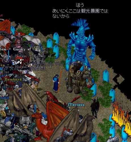 wkkgov200824_09.jpg