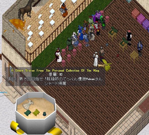 wkkgov200902_22.jpg