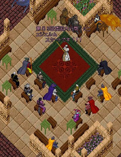 wkkgov200905_02.jpg