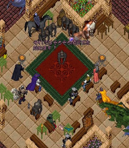 wkkgov200905_09.jpg