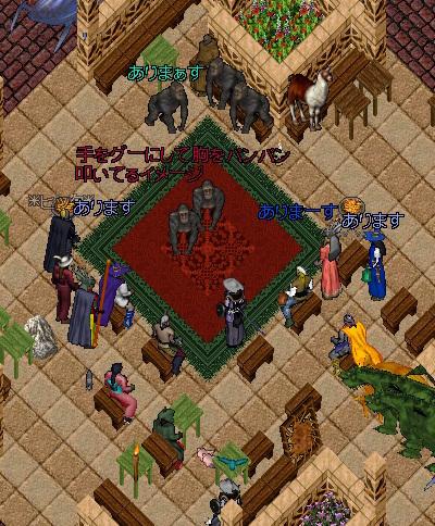 wkkgov200905_10.jpg