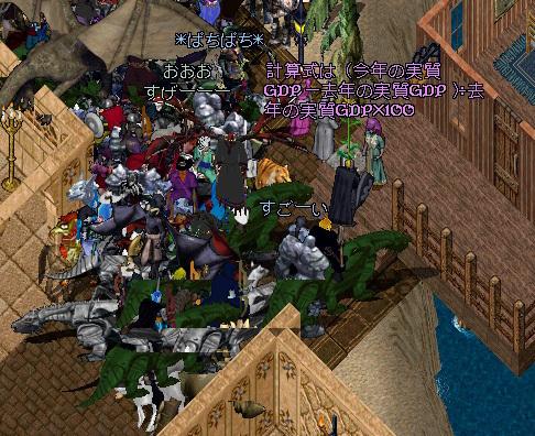 wkkgov200915_14.jpg