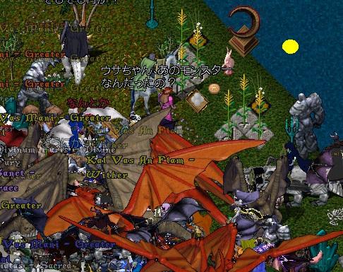 wkkgov200915_19.jpg