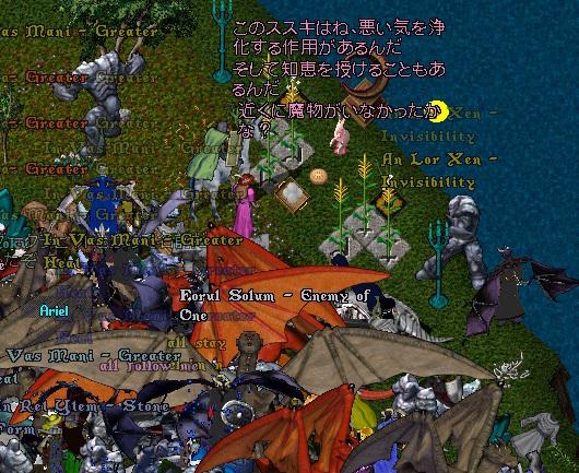 wkkgov200915_20.jpg
