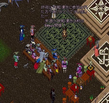 wkkgov200924_19.jpg
