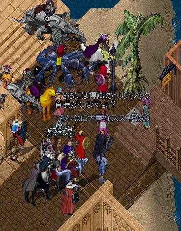 wkkgov200929_04.jpg
