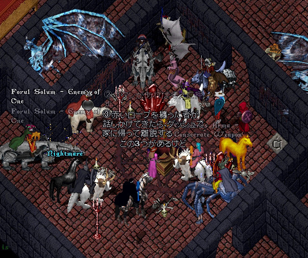 wkkgov200929_10.jpg