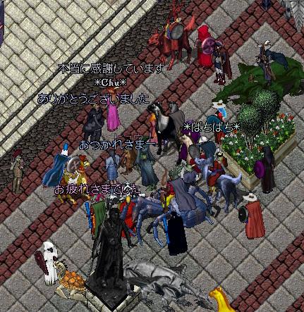 wkkgov200929_17.jpg