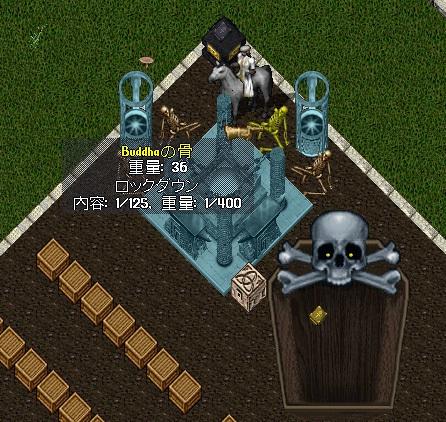 wkkgov201004_02.jpg