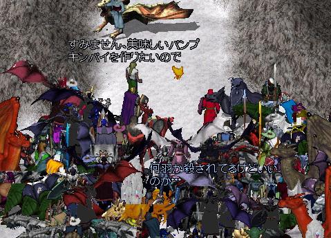 wkkgov201013_06.jpg