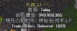 wkkgov201101_22.jpg