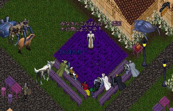 wkkgov201124_03.jpg