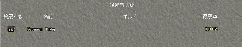 wkkgov201209_01.jpg