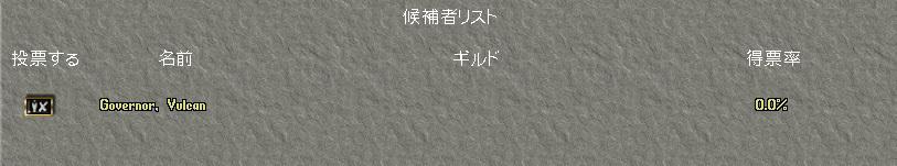 wkkgov201209_02.jpg