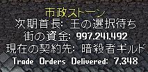 wkkgov210104_02.jpg